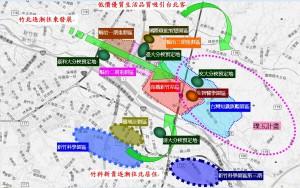 高鐵新竹站區發展